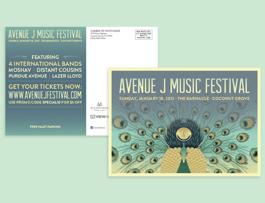 Avenue J Music Festival Postcard
